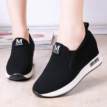新款老北xc布鞋坡跟内lm鞋厚底女单鞋韩款防滑休闲乐福懒的鞋