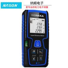 。K1xc3K5K7lm测量仪高精度光电电子测距电子尺测量激光