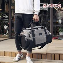 大容量xc行包男手提lm短途行李包男登机商务出差旅行袋运动包