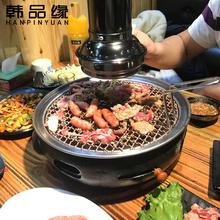 韩式碳xc炉商用炭火ma具圆形铸铁烤肉店上排烟烤肉锅