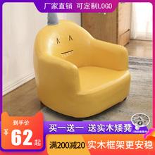 宝宝沙xc座椅卡通女ye宝宝沙发可爱男孩懒的沙发椅单的