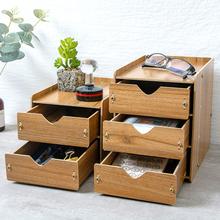 办公桌面收纳盒简约木制小