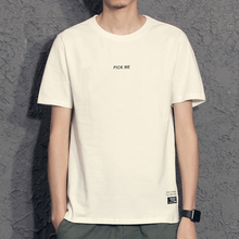 奕�r夏xc青年日系男ye男潮流白色圆领纯色简约男生半袖T恤衫