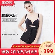 [xdeblas]怀美一期腰腹环吸塑身衣收
