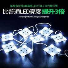 软膜灯xd广告牌广告as挂墙式定制吊顶超薄灯箱led卡布灯箱型材