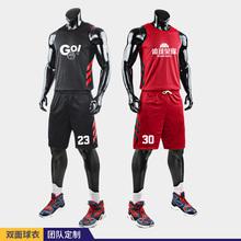 恩施耐克男士篮xd4服套装男as双面穿背心成的运动篮球衣比赛