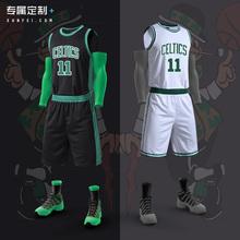 恩施耐克运动球衣透气xd7球服套装as制篮球背心比赛训练服个