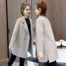 [xdeblas]春秋女士羊绒风衣小个子短