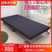 日本单xd双的午睡床as午休床宝宝陪护床行军床酒店加床