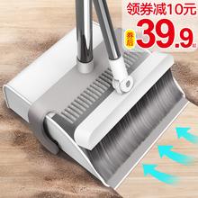 扫把套xd家用簸箕笤lo塑料刮齿扫把懒的不沾头发笤除扫地神器