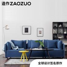 造作ZxdOZUO大sa发双的三的简约可拆洗大户型设计师