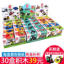 启蒙积木儿童��xd益智力玩具sa装汽车拼插(小)盒装颗粒组装拼图