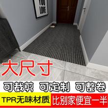 进门地xd门口门垫防sa家用厨房地毯进户门吸水入户门厅可裁剪