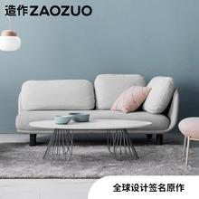 造作ZxdOZUO云sa现代极简设计师布艺大(小)户型客厅转角组合沙发