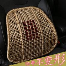 加粗手xd汽车腰靠四sa夏季透气货车驾驶座护腰腰枕办公室靠背