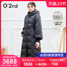 O'2xdd/奥蔻2sa秋冬新式女式韩系休闲中长式长袖拉链大衣