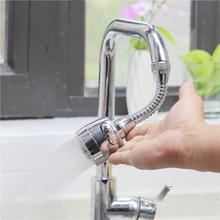 水龙头xd溅头嘴万能sa泡器家用节水器花洒可旋转延伸器过滤头