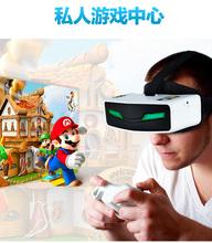 正品博xd尼VR一体kj影院 虚拟现实头戴式眼镜 沉浸式安卓智能
