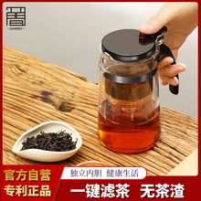 飘逸杯xe璃过滤家用cy装茶水分离(小)号耐高温单的冲茶器