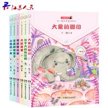 王一梅童话系列注音版全套6册  3-6-9岁小学生课外读物一二年级儿童文学作品集