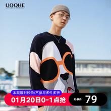 UOOxfE毛衣男2ct春秋季新式圆领毛衫 卡通情侣潮流个性宽松针织衫