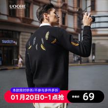 UOOxfE刺绣情侣ct款潮流个性针织衫春秋季圆领套头毛衣男厚式