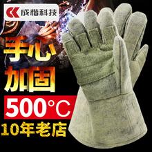 卡斯顿xf00度隔热nm高温防热阻燃防火防烫工业五指