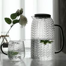[xfna]北欧凉水壶大容量开水杯客