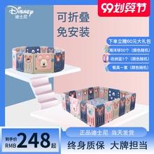 [xfoy]迪士尼儿童游戏折叠围栏室
