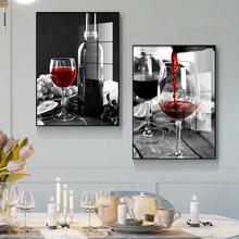 假窗户xf饰 仿真电qx挡画 免打孔北欧墙画钟壁现代两联酒杯简