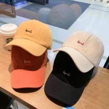 帽子女xg时尚(小)字母fy球帽男户外学生遮阳帽韩款ins鸭舌帽潮