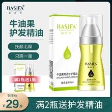 护发精油营养修复干枯xg7燥 烫染yg头发护理护发素发膜免洗