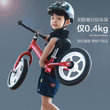 永久平xg车宝宝无脚nz幼儿滑行车1-3-6岁(小)孩滑步车宝宝自行车