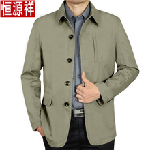 恒源祥xg冬季爸爸装wg外套休闲男纯棉夹克衫翻领薄式扣子棉衣