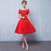 一字肩xh娘敬酒服短bs20新式春夏式结婚礼服女宴会晚礼服连衣裙