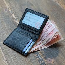 原创设xh超薄迷你(小)bs式真皮男士短式钱包软牛皮夹驾驶证钱夹