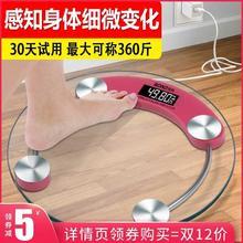 正品家xh测量女生体mb庭电孑电子称精准充电式的体秤成的称重