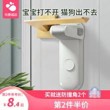 宝宝扣xh(小)孩开门神sv开门猫宠物房门锁宝宝防护防反锁