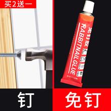 强力免xh胶密封胶防dd水厨卫中性瓷白耐候硅胶无钉胶