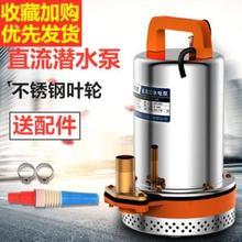 电瓶机xh水鱼池电动xt抽水泵两用水井(小)型喷头户外抗旱