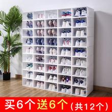 新品上xh0加厚透明yt式男女鞋子收纳盒家用简易防尘鞋柜大号