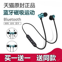 运动蓝xh耳机无线跑wj式双耳重低音防水耳塞式(小)米oppo苹果vivo华为通用型