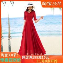 沙滩裙xh021新式wj衣裙女春夏收腰显瘦气质遮肉雪纺裙减龄