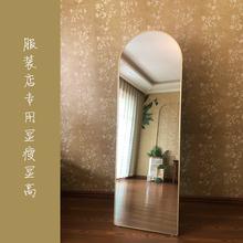 木森饰xi服装店专用ng衣镜网红直播自拍落地镜家用全身镜美颜