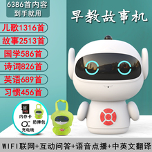 婴宝宝xi教机益智能ng音乐儿歌播放器可充电下载学习机