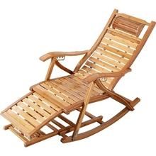 家用老xi午休折叠椅ai椅摇椅躺椅现代实木椅子靠背椅竹椅睡椅