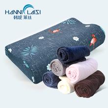 乳胶单xi记忆枕头套li40成的50x30宝宝学生枕巾单只一对拍两