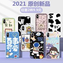 华为nova6/6se手机壳xi11ovali3/3i/3e/2s保护7/7se