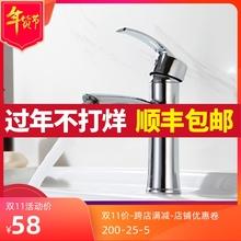 浴室柜xi手间水龙头yu冷热洗脸盆台盆面盆单冷水龙头全铜单孔