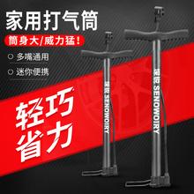�奕褡�xi车家用气管yu(小)型高压多用嘴便携电动车山地车